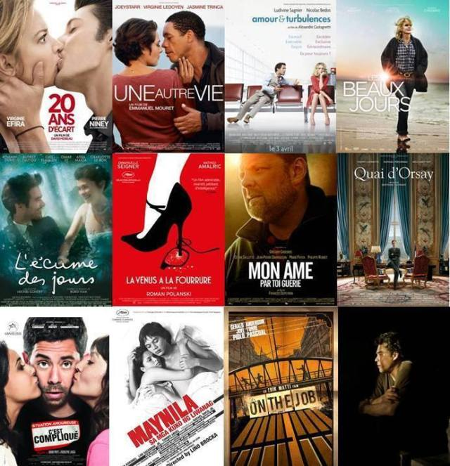 french film line up